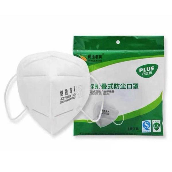 KN90 Face Masks - 10 Pack