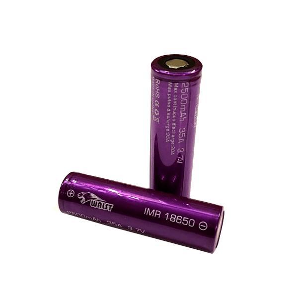 Battery 2500mAh 35A